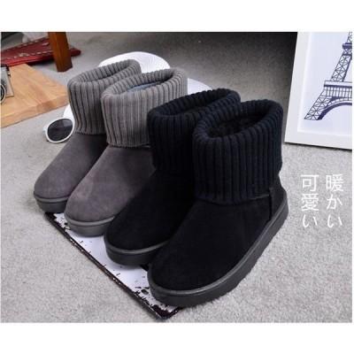 ムートンブーツショートブーツ靴レディースムートンブーツ秋冬無地カジュアルシンプルブーツニットブーツお洒落暖かい