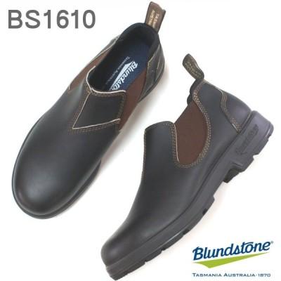 ブランドストーン Blundstone サイドゴアローカットブーツ BS2038200 ブラウン