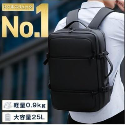 ビジネス リュック メンズ 防水 3WAY 通勤 通学 スーツ リュックサック バックパック PC パソコン バッグ 15.6インチ ブラック 黒 A4 ビ