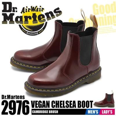 DR.MARTENS ドクターマーチン ブーツ メンズ レディース 2976 ヴィーガン チェルシーブーツ 21802600 冬