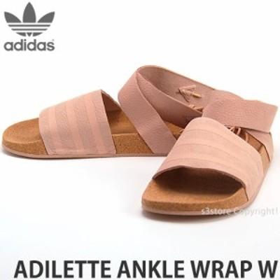 アディダス オリジナルス ADILETTE ANKLE WRAP W カラー:アッシュパール S18/サプライヤーカラー