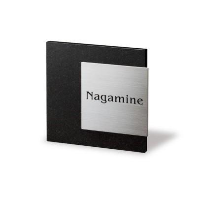 天然石表札 スタイリッシュチタン DK303P(福彫)