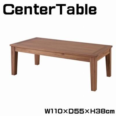センターテーブル ローテーブル コーヒーテーブル テーブル 木製 天然木 アカシア 幅110cm リビング 北欧 ナチュラル NXL-711