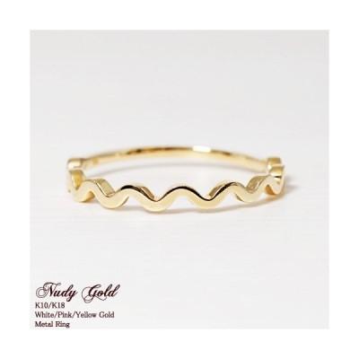 リング うねうね K10 K18 WG PG YG 18K 18金 シンプル/華奢/細リング/18K/18金/ゴールド/プチプラ/Gold Ring