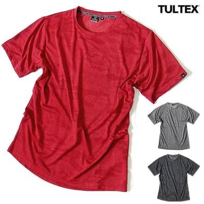 Tシャツ メンズ 半袖 ドライ 吸汗速乾 シャツ ジャガード TULTEX カモフラ 迷彩 タルテックス スポーツ ジムウェア 夏