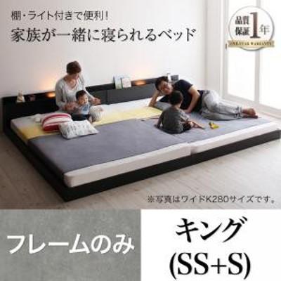 ベッド キング 大型モダンフロアベッド アントレ  キングサイズ ベッドフレームのみ 送料無料