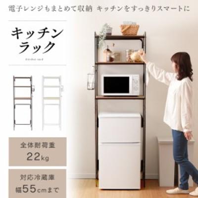 ラック 冷蔵庫ラック キッチンラック 冷蔵庫 キッチン 収納 レンジラック レンジ台 可動棚 冷蔵庫収納 レンジ収納 キッチン収納 棚 冷蔵