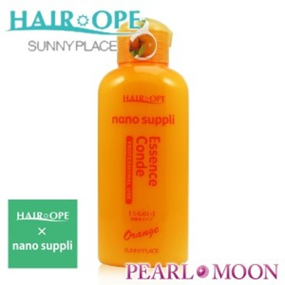 サニープレイス ヘアオペ ナノサプリ エッセンストリートメント オレンジ 120ml