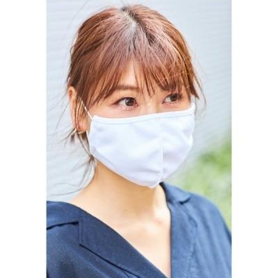 UV+サスティナブルマスク【2枚入り】【日本製】
