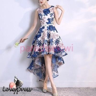 パーティードレス レディース ワンピース 30代 40代 大人女子 エレガント フィッシュテールカット 花柄 刺繍 Aライン レースアップ 編み上げ