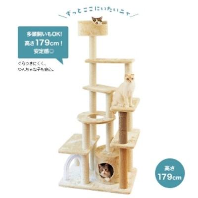 PEPPY(ペピイ) いっぱい遊べるハイキャットタワー(据え置き型) キャットタワー 猫用