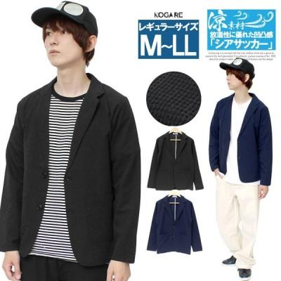 テーラードジャケット メンズ 長袖 薄手 ストレッチ シアサッカー サマー ジャケット 伸縮 サマージャケット アウター 羽織り