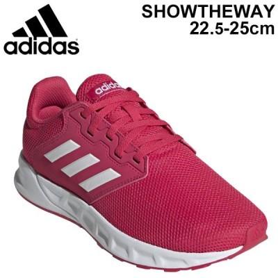 ランニングシューズ レディース adidas アディダス SHOWTHEWAY W/ジョギング スポーツシューズ 女性用 スニーカー ピンク系 LDC86 靴 くつ/FX3750
