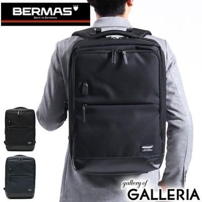 最大17%獲得 正規品1年保証 バーマス BERMAS ビジネスバッグ ビジネスリュック バックパック リュック BAUER3 B4 PC収納 通勤 出張 60077