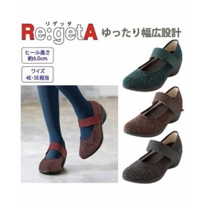 リゲッタ パンプス 靴 大きいサイズ レディース プラス ツイード ワンベルト ゆったりワイズ ターコイズ/ブラウン/ブラック/ワイン 23.0