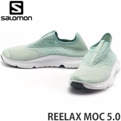 サロモン REELAX MOC 5.0 カラー:OPAL BLUE/WHITE/WHITE
