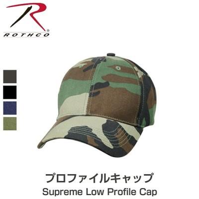 レビューを書いたら:送料無料 ROTHCO ロスコ ベースボールキャップ キャップ 帽子 メンズ 米軍 ミリタリー カジュアル 無地 迷彩