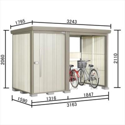 物置 屋外 おしゃれ タクボ物置 TP/ストックマンプラスアルファ TP-31R15 一般型 標準屋根 『追加