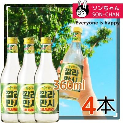 ジョウンディカラマシー360ml x4本「韓国焼酎」(約12.5度)
