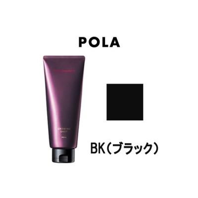 POLA ポーラ グローイングショット カラートリートメント 200g BK ブラック