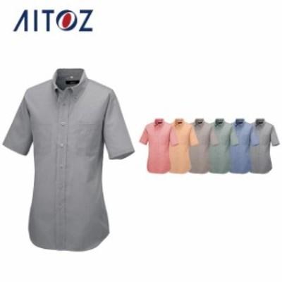 AZ-50402 アイトス 半袖ボタンダウンシャツ(コードレーン)(男女兼用) | 作業着 作業服 オフィス ユニフォーム メンズ レディース