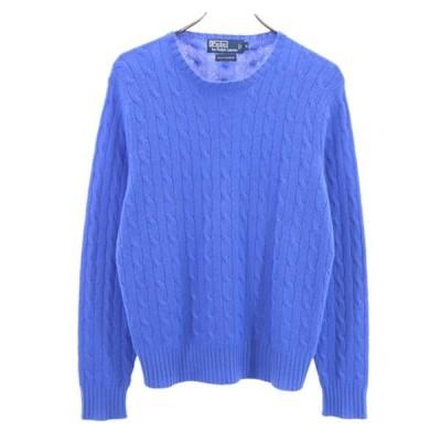 ポロラルフローレン ケーブルニット カシミヤセーター M ブルー POLO RALPH LAUREN インパクト21社製 メンズ 古着 201001