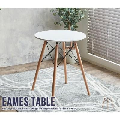 イームズチェア風 ダイニングテーブル ウッドベース