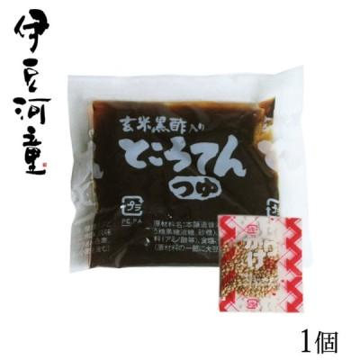 ところてん タレ 玄米黒酢 小袋 ポスト投函 メール便可(30個まで)