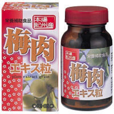 オリヒロオリヒロ 梅肉エキス粒 90g(約360粒) サプリメント