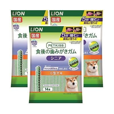 ライオン (LION) ペットキッス (PETKISS) 犬用おやつ 食後の歯みがきガム シニア 小型犬用 3個パック (まとめ買い)