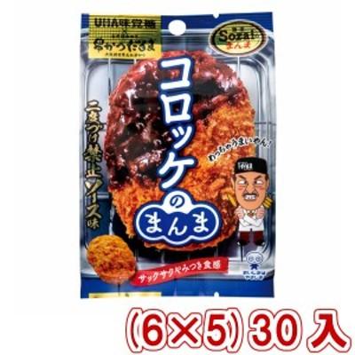 味覚糖 Sozaiのまんま コロッケのまんま 二度づけ禁止ソース (6×5)30入 (Y10) (本州一部送料無料)
