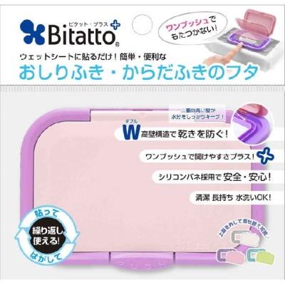 テクセルジャパン ビタット・プラス バイオレット その他ベビー用品