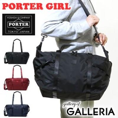 【商品レビューで+5%】吉田カバン ポーターガール ケープ PORTER GIRL CAPE ボストンバッグ S 883-05442