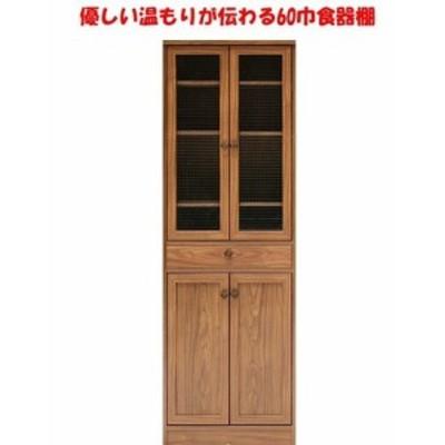優しい温もりが伝わるアイテム <組立家具/60食器棚 ノエル>