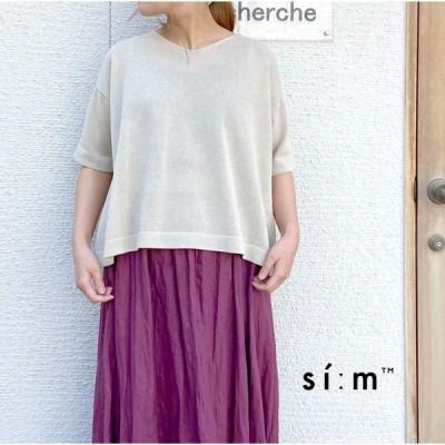【2020春夏】 si-m スィーム Ymagata knit Vネック和紙 ニットTシャツ 022-65545