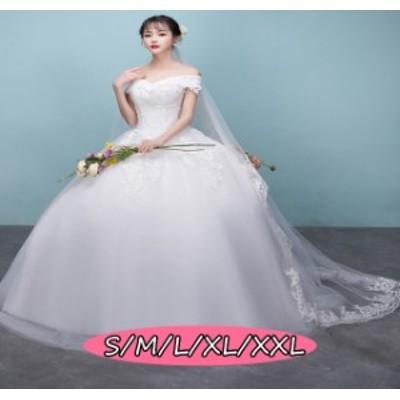 結婚式ワンピース お嫁さん 豪華な ウェディングドレス 花嫁 ドレス Vネック 大人 上品 20代30代40代 ホワイト色