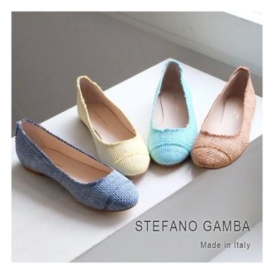 STEFANO GAMBA ステファノガンバ made in Italy イタリア メッシュ バレエパンプス ぺたんこ フラット パステルカラー ターコイズ ブルー ブラウン