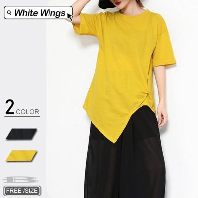 Tシャツ レディース黒 コーデ春夏 フォーマル きれいめ 40代 30代 20代 非対称 丸首無地