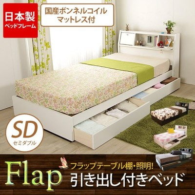 セミダブルベッド 引き出し付き 国産マットレス付き 収納ベッド 棚付き 木製 木 ウッド ベット
