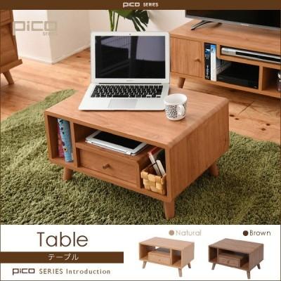 ミニテーブル リビングテーブル センターテーブル ソファーテーブル 幅60 奥行 42.5 高さ 35 可愛い ミニ FAP-0013