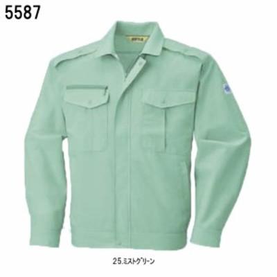 5587 春夏用長袖ジャケット (ビッグボーン・bigborn) 作業服・作業着社名刺繍無料S~5L シャミラン ポリエステル6