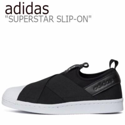 アディダス スニーカー adidas SUPERSTAR SLIP-ON スーパースター スリッポン BLACK ブラック WHITE ホワイト S81337 シューズ