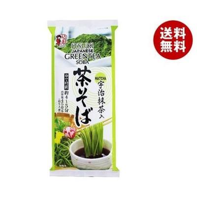 送料無料 五木食品 茶そば 450g×20袋入