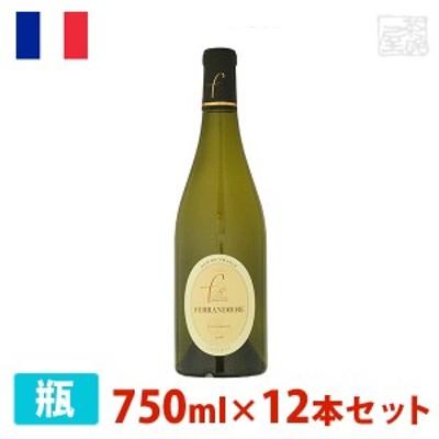 フェランディエール リザーヴ ヴィオニエ 750ml 12本セット 白ワイン 辛口 フランス