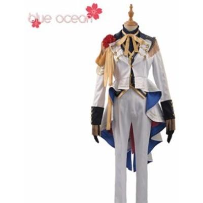B-project S級パラダイス WHITE 是国竜持  風 コスプレ衣装  cosplay ハロウィン  仮装
