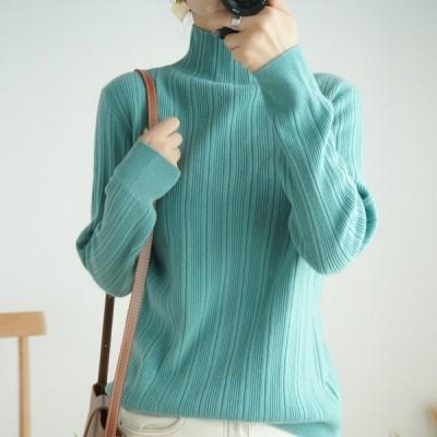 レディース ニットセーター オシャレ 人気 ハーフハイネック 保温 長袖 防寒 着痩せ 薄い シャツ ファッション 秋冬 無地 通勤 女性セーター 地味 下着