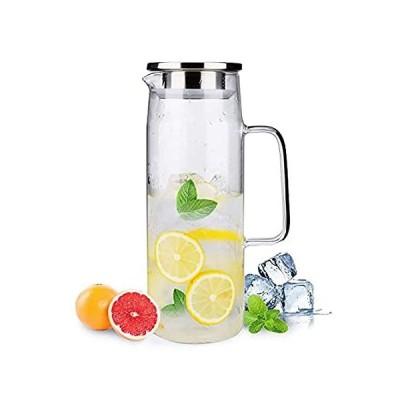 特別価格Sharemee Glass Water Pitcher Carafe Jug Flask Heat Resistant with Stainless好評販売中