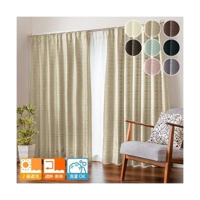 遮光カーテン オーダーカーテン 3,500円〜/シックなカラーに光沢のあるボーダーが映える2級遮光カーテン「グリマー」