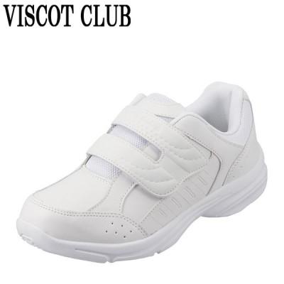 ヴィスコットクラブ  VISCOT CLUB HMS-1164 メンズ | ローカットスニーカー | 着脱テープ 面ファスナー | ホワイト