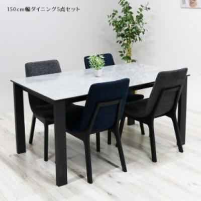ダイニング セット ダイニング5点セット ダイニングテーブルセット セラミック 鏡面 4人掛け テーブル ブラック 黒 アイアン 4人用 チェ